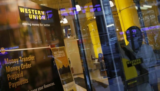 Western Union прекращает переводы из России в Украину