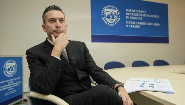 В МВФ видят риски для дальнейшего сотрудничества с Украиной