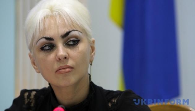 Заступниця Охендовського купила квартиру за кілька мільйонів – НАЗК