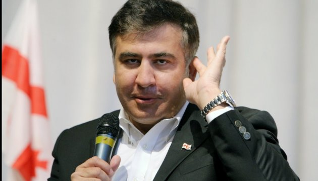 Saakashvili with his team plan to participate in elections