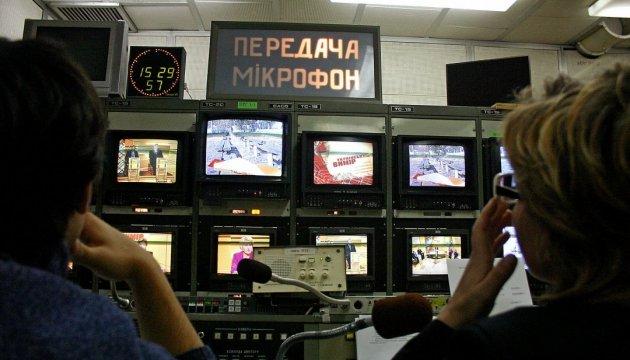Швеція підтримає регіональні філії суспільного мовлення в Україні