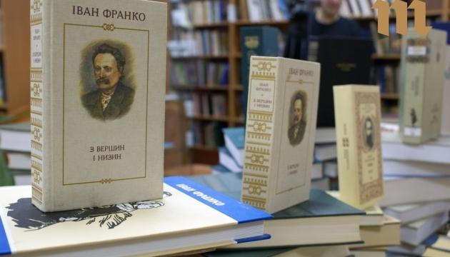 Как при обыске в Украинской библиотеке подбрасывали «крамолу»