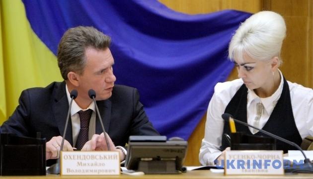 Заступниця Охендовського розкрила зарплату в ЦВК з 2004 року
