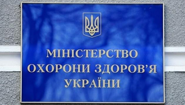 У Супрун кажуть, що на лікування українців за кордоном треба більше грошей