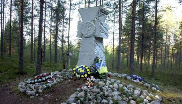 Харків'яни вшанували пам'ять жертв сталінських розстрілів у Сандармоху
