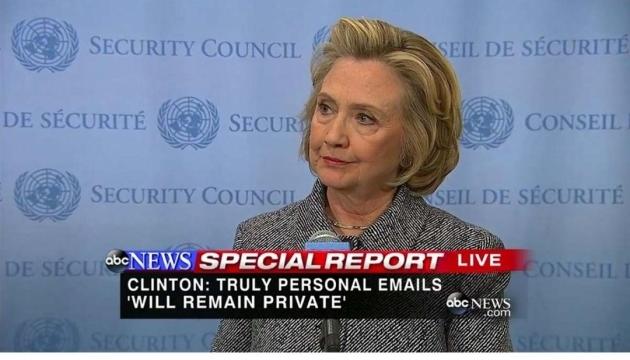 Держдеп відкриває доступ до 7 тисяч сторінок листування Гіларі Клінтон