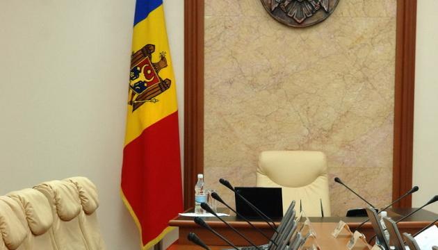 Сьогодні стане відоме ім'я нового кандидата в прем'єри Молдови
