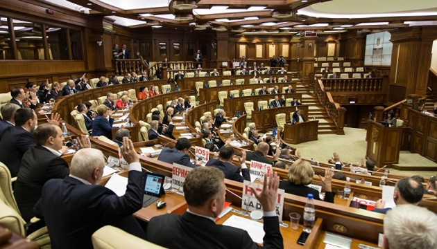У Молдові таки створили нову правлячу коаліцію