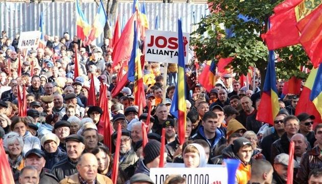 У Кишиневі два мітинги: за і проти призначення прем`єра