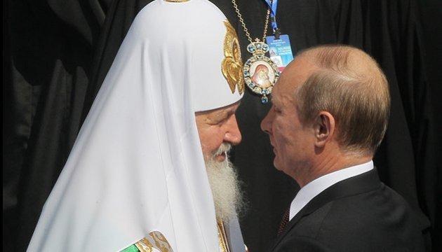 Священиків УПЦ МП змушують молитися за Кирила - джерело