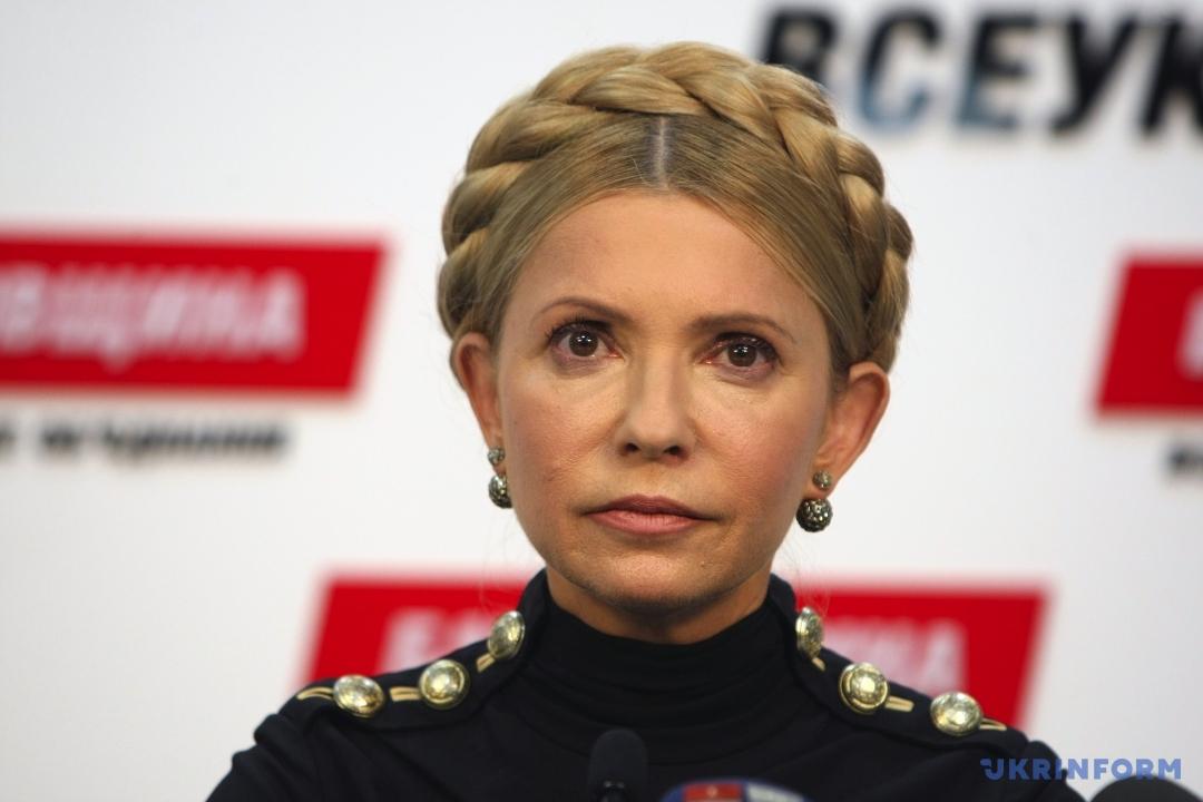 Юлії Тимошенко