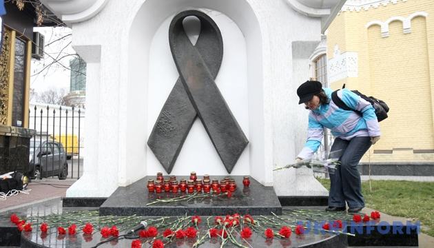 Сьогодні Всесвітній день боротьби зі СНІДом