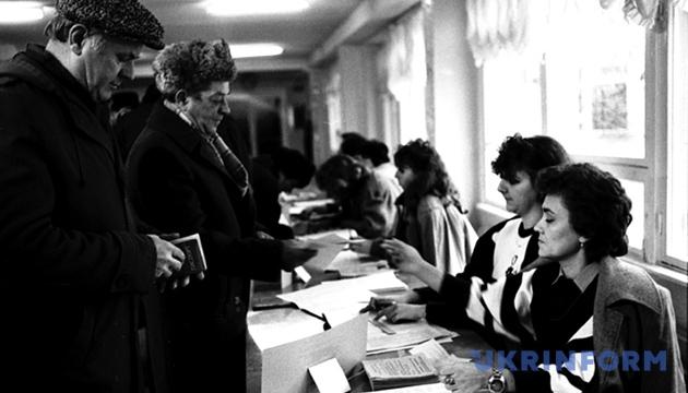 Всеукраїнський референдум і вибори Президента України 1 грудня 1991 року