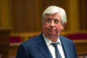 Le Bureau d'investigation d'État de l'Ukraine a ouvert une procédure pénale à l'encontre de Joseph Biden