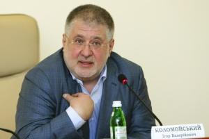 """Коломойский рассказал, кого он сейчас """"консультирует"""""""