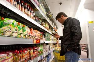 В Україні товарообіг роздрібної торгівлі збільшився на 7,3%
