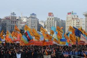 Сьогодні 15-та річниця початку Помаранчевої революції