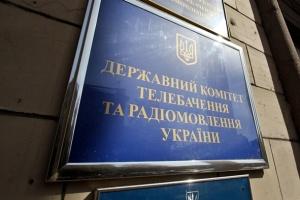 Українські телевізійники домовилися про обмін кадрами й контентом із Китаєм