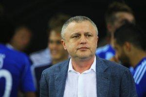 УАФ оштрафувала президента київського «Динамо» на 50 тисяч гривень