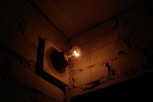 Хутору Вольному на Луганщине вернули электричество — штаб ООС