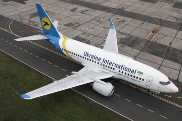 UIA to perform 11 special flights to return Ukrainians in early May
