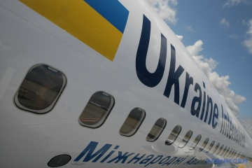 UIA to suspend flights to Venice, take Ukrainians from Italy