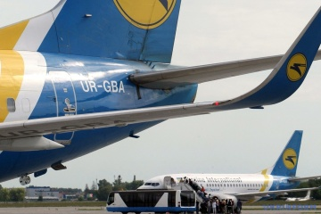 UIA cancels series of flights to 16 countries
