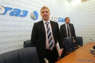 Naftogaz-Chef Kobolew: 19,5 Mrd. Kubikmeter Gas in Gasspeichern