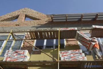 Govt allocates UAH 1.2 bln for thermal modernization of houses