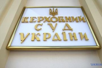 Телеканал «112 Україна» оскаржує санкції у Верховному Суді