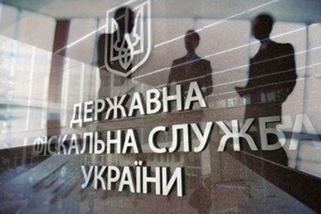 Biuro Bezpieczeństwa Gospodarczego będzie mogło zacząć pracę nie wcześniej niż za pół roku - szef GFS