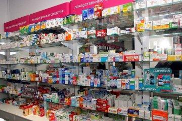 """Реєстр """"Доступних ліків"""" розширять до 5 серпня"""