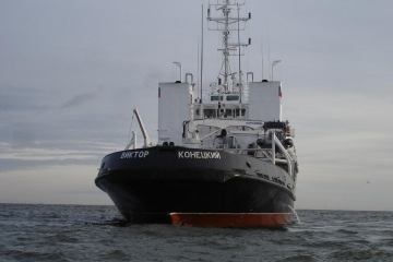 Rusia ha cerrado tres áreas del mar Negro a buques extranjeros