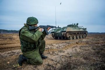 Des mercenaires russes tirent sur un jardin d'enfants et une maison à Tchermalykh (photos)