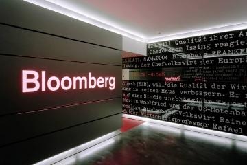 Ukraine down in Bloomberg Innovation Index