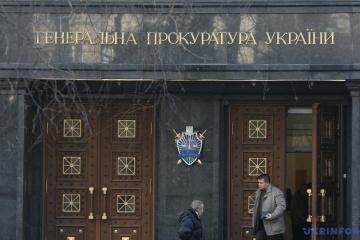 Підозри Гонтаревій і Філатову підписали у ГПУ