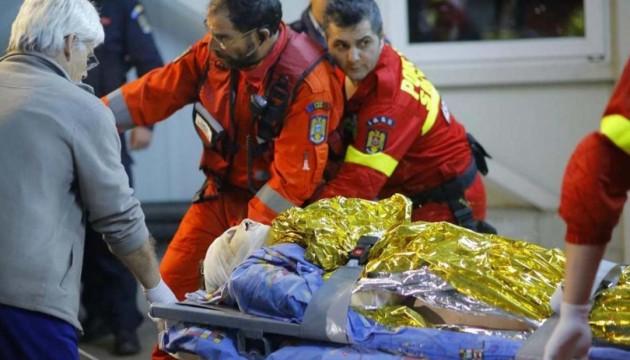 Жертв пожежі в нічному клубі Бухареста вже 39