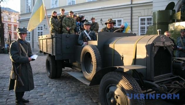 На столетие ЗУНР во Львове воссоздадут события 1918 года