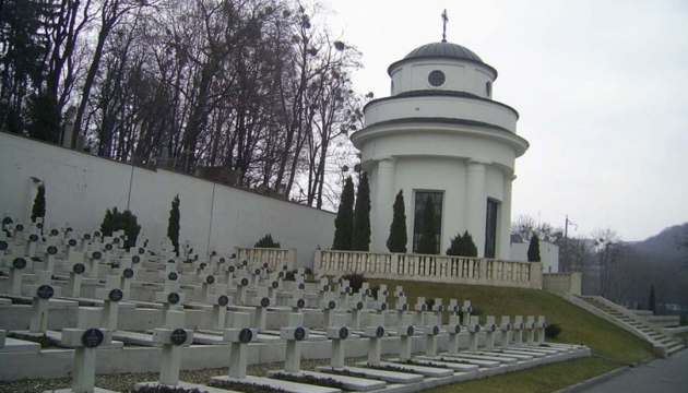 Львівські націоналісти готові патрулювати польські військові поховання