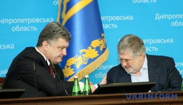Порошенко та Яценюк провели зустрічі з Коломойським - ЗМІ