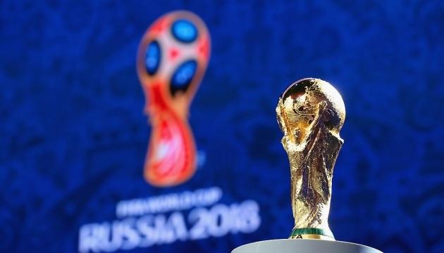 Американські сенатори закликають FIFA позбавити Росію права на ЧС-2018
