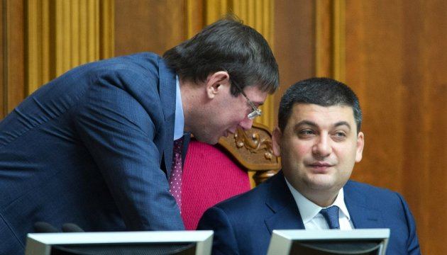 Candidacies of PM, Cabinet's composition agreed – MP Lutsenko