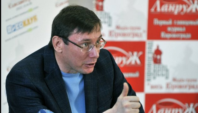 Lutsenko: Court's ruling on Azarov is objective peculiarity of Ukraine's law enforcement system
