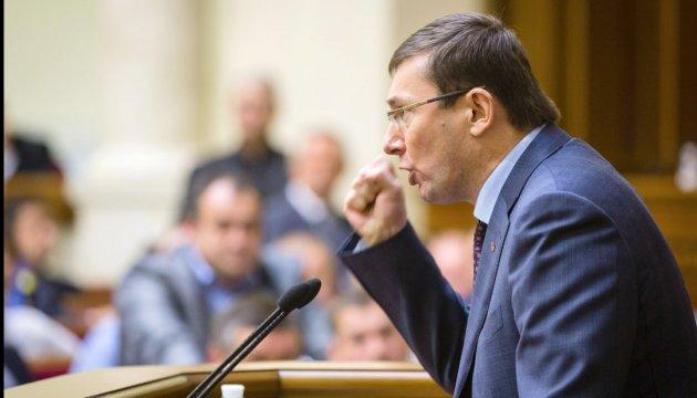 Луценко: Варто запропонувати Яценюку створити новий уряд