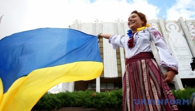 Керівники держави привітали українців із Днем писемності та мови