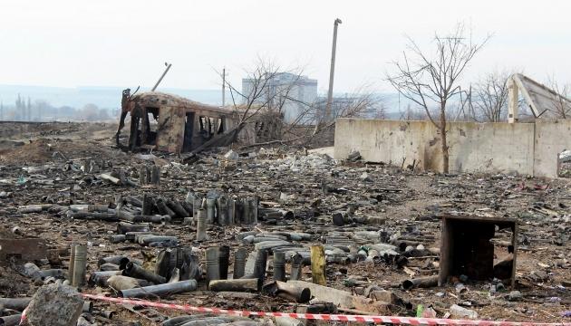 В Сватово артсклады: последствия взрывов окончательно ликвидированы