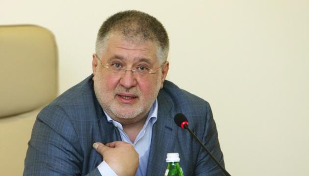USA verhängen Sanktionen gegen Ihor Kolomojskyj