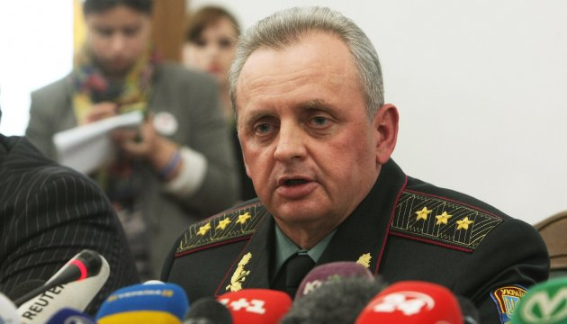 NATO to expand its presence in Ukraine – Muzhenko