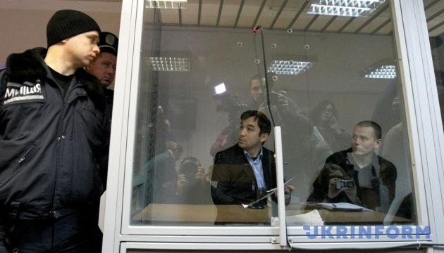 Єрофеєва і Александрова привезли в суд, щоб оголосити обвинувачення