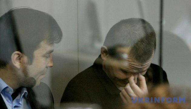 Россия хочет вернуть Ерофеева и Александрова домой – консул